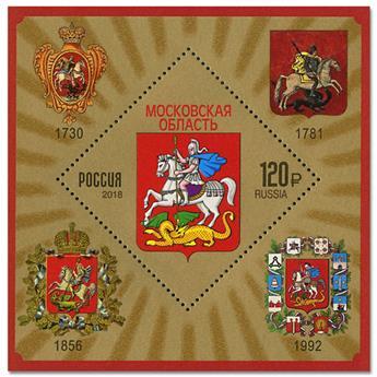n° 453 - Timbre RUSSIE Blocs et feuillets