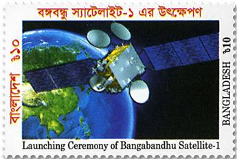 n° 1165 - Timbre BANGLADESH Poste