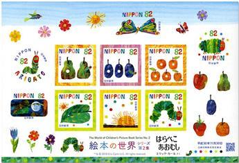 n° 9105/9114 - Timbre JAPON Poste