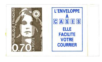nr. 5a -  Stamp France Self-adhesive