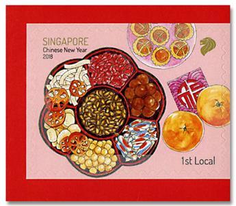 n° 2311/2312 - Timbre SINGAPOUR Poste
