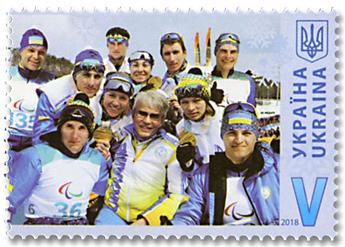 n° 1400 - Timbre UKRAINE Poste