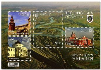 n° 150 - Timbre UKRAINE Blocs et feuillets