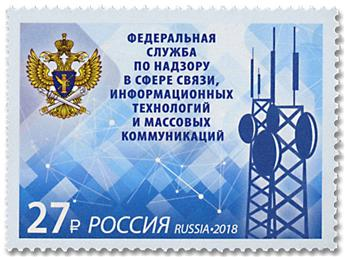 n° 7977 - Timbre RUSSIE Poste