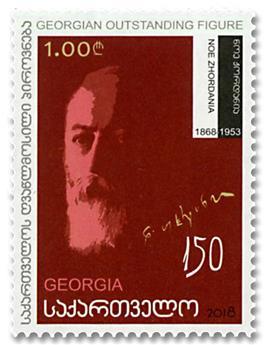n° 522 - Timbre GEORGIE Poste