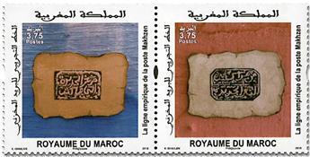 n° 1801/1802 - Timbre MAROC Poste