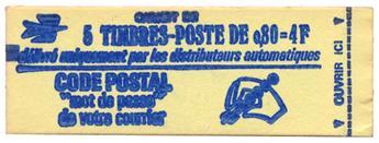 France : Carnet essai Palissy violet ACCP n°ES127