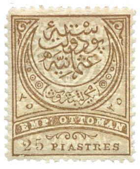 n°64* - Timbre TURQUIE Poste
