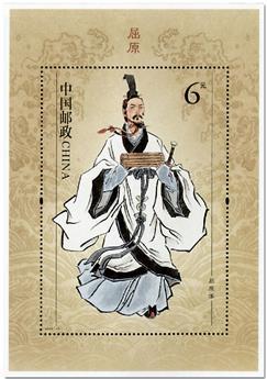 n° 216 - Timbre CHINE Blocs et feuillets