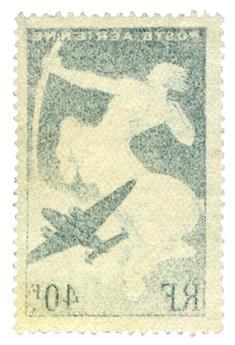 n°16 obl. - Timbre FRANCE Poste Aérienne
