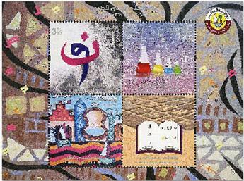 n° 46 - Timbre QATAR Blocs et feuillets