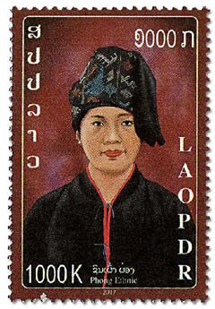 n° 1905/1908 - Timbre LAOS Poste