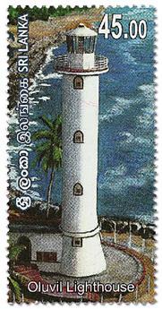 n° 2172/2175 - Timbre SRI LANKA Poste