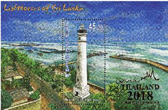 n° 170A/173A - Timbre SRI LANKA Blocs et feuillets