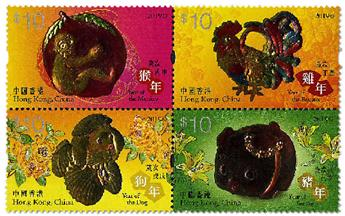n° 2053/2056 - Timbre HONG KONG Poste