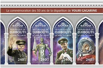 n° 1996/1999 - Timbre DJIBOUTI Poste