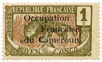 n°53*  - Timbre CAMEROUN Poste