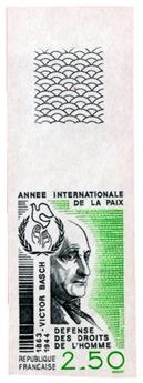 n°2415a** ND  - Timbre FRANCE Poste