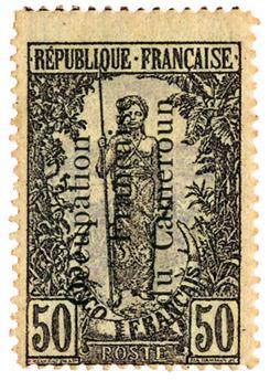 n°63* - Timbre CAMEROUN Poste