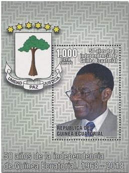 n° 25 - Timbre GUINEE-EQUATORIALE Blocs et feuillets