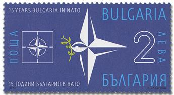 n° 4545 - Timbre BULGARIE Poste