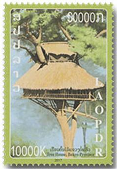 n° 1904 - Timbre LAOS Poste