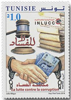 n° 1874 - Timbre TUNISIE Poste
