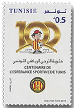 n° 1879/1880 - Timbre TUNISIE Poste