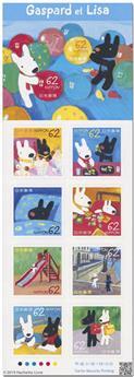 n° 9170/9179 - Timbre JAPON Poste