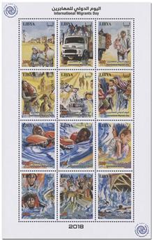 n° 2695/2706 - Timbre LIBYE Poste