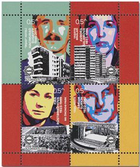 n° 1123/1126, n° 1127/1130 et n° 1131/1134 - Timbre AZERBAIDJAN Poste