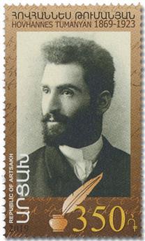 n° 150 - Timbre ARMENIE (Haut-Karabakh) Poste