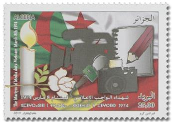 n° 1839 - Timbre ALGERIE Poste