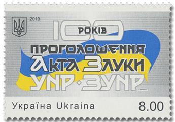 n° 1413 - Timbre UKRAINE Poste