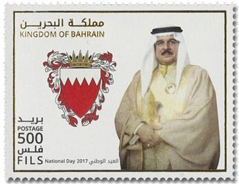 n° 945 - Timbre BAHRAIN Poste