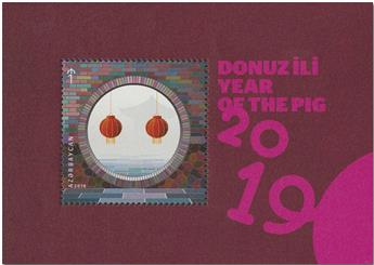 n° 186 - Timbre AZERBAIDJAN Blocs et feuillets