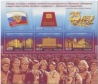 n° 455 - Timbre RUSSIE Blocs et feuillets