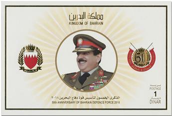 n° 30 - Timbre BAHRAIN Blocs et feuillets