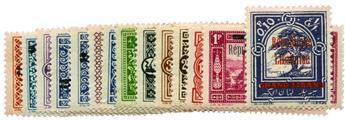 n°84/97* - Timbre LIBAN Poste