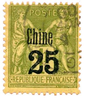 n°18 obl. - Timbre CHINE Poste