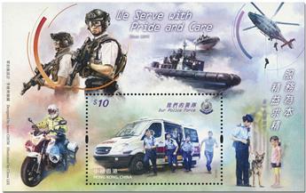 n° 335 - Timbre HONG KONG Blocs et feuillets