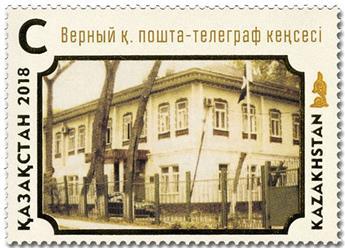 n° 826 - Timbre KAZAKHSTAN Poste