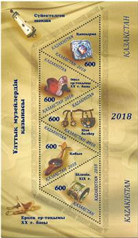 n° 109 - Timbre KAZAKHSTAN Blocs et feuillets