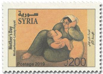 n° 1623 - Timbre SYRIE Poste