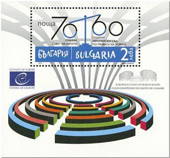 n° 404 - Timbre BULGARIE Blocs et feuillets