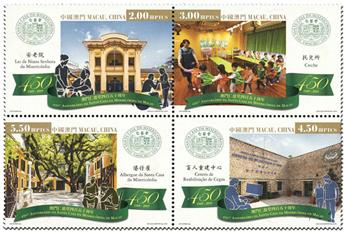 n° 1961/1964 - Timbre MACAO Poste
