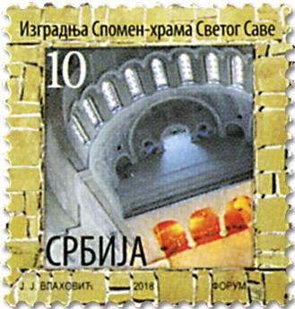 n° 72 - Timbre SERBIE Timbres de bienfaisance