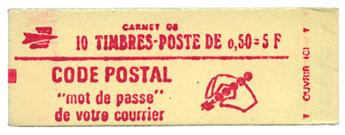 n°1664-C7 conf. 3 - Timbre FRANCE Carnets