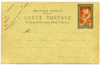 n°185-CP1** - Timbre FRANCE Entiers Postaux