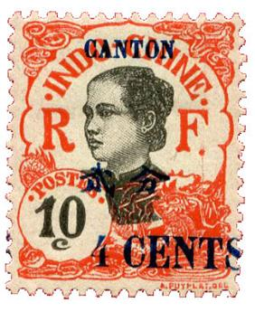 n°71b* - Timbre CANTON Poste
